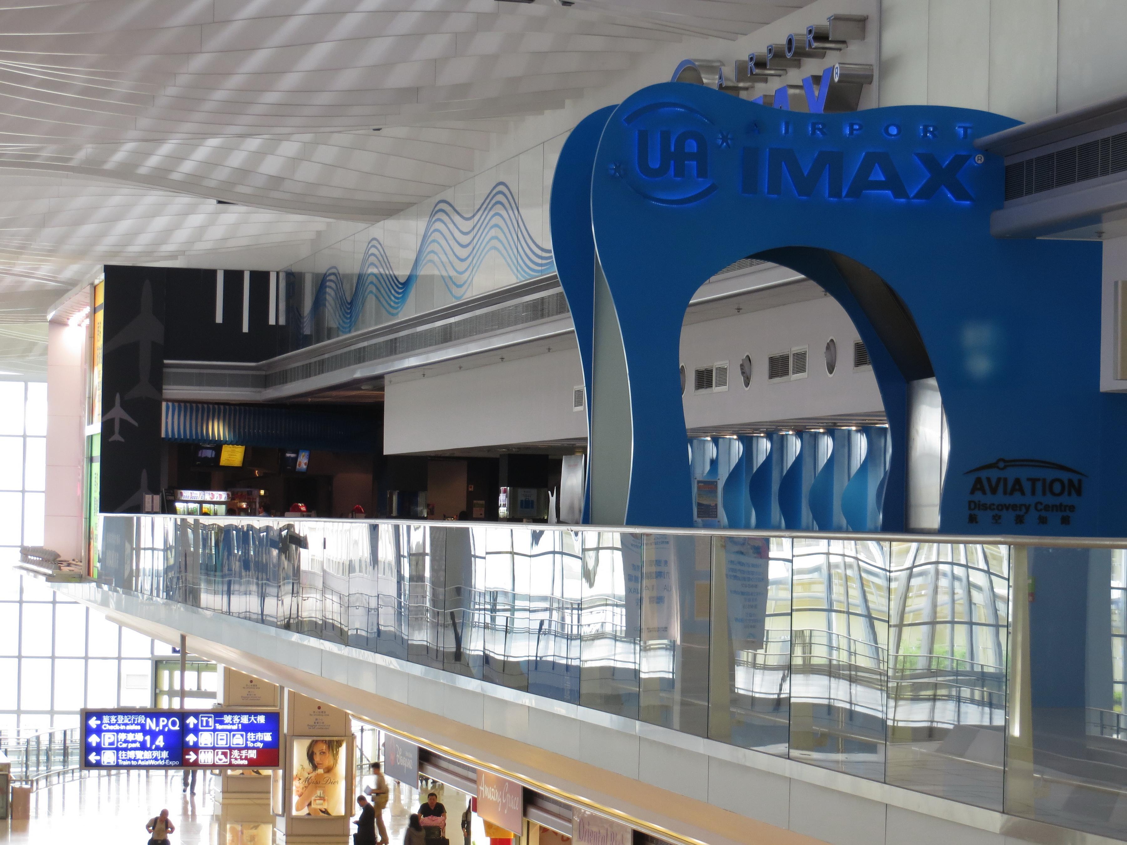 ??UA IMAX