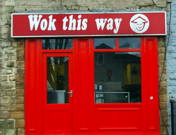 a99149_wok-this-way