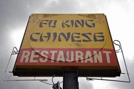 fu king