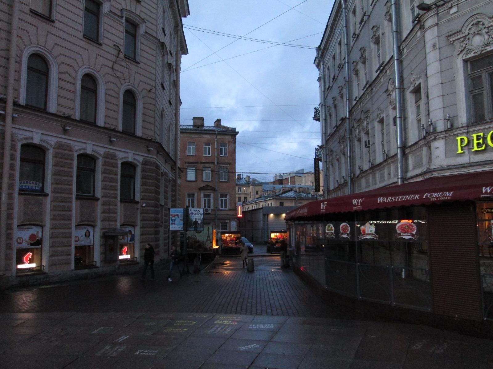 Peskovsky_Lane